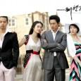 Cast Joo Jin Mo– Kim Dong Young (김동영) Lee Yo Won– Han Deo Mi/ Go Jun Hui (한더미/고준희) Chun Jeong Myun– Jang Bin (장빈) Kim Min Jung– Go Jun Hui/ […]