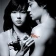 Cast: Lee Seo Jin– Baek Jung Won (백중원) Park Han Byul– Kim Ji Woo (김지우) Son Tae Young– I Hwa (이화) CGV official site thread on soompi MV Preview Behind […]