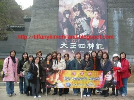 danyang-joonsfamily