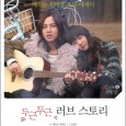 Jang Geun Suk has starred in 2 popular dramas in recently, both featuring him as a singer and part of a band. Relieve those memories with the following products. (YAB01) You...