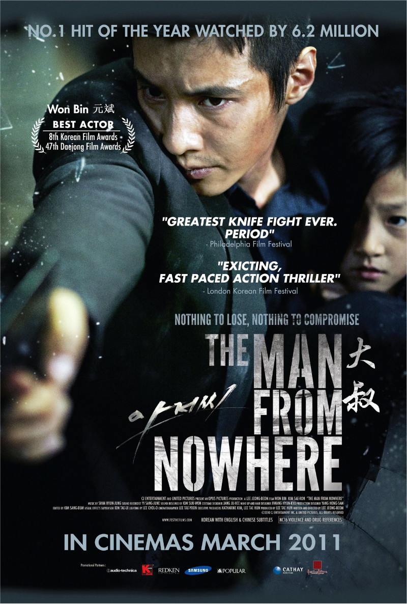 Man-from-Nowhere-poster-1.jpg