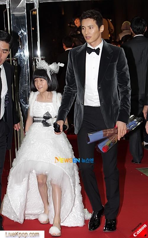 Won Bin and kim sae ron