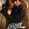 Want to win the above special City Hunter premiums? Each set consists of 2 posters, 1 file and a lanyard and cardholder worth US$45. Just answer a simple question and...