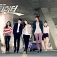 Cast Lee Min Ho – Lee Yoon Sung Park Min Young – Kim Na Na Ham Eun Jung – Kim Young Joo Hwang Seon Hee – Jin Sae Hee […]