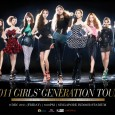 2011 Girls Generation'Tour- Singapore Date: 9th December 2011 Time: 8pm Venue: Singapore Indoor Stadium Sites to take note: Running Into The Sun, F&N, Sistic Ticket details: Mosh pits- $218 Terrace- […]