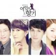Cast Kim Sun Ah- Lee Yeon Jae Lee Dong Wook- Kang Ji Wook Eom Ki Joon- Chae Eun Sok Seo Hyo Rim- Im Se Kyung SBS official site Soompi official […]