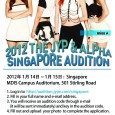 The JYP/Alpha 2012 Audition starts in about sixhours' time and I can't believe that people are still basic questions about the audition. So if you are still totally blur, here...