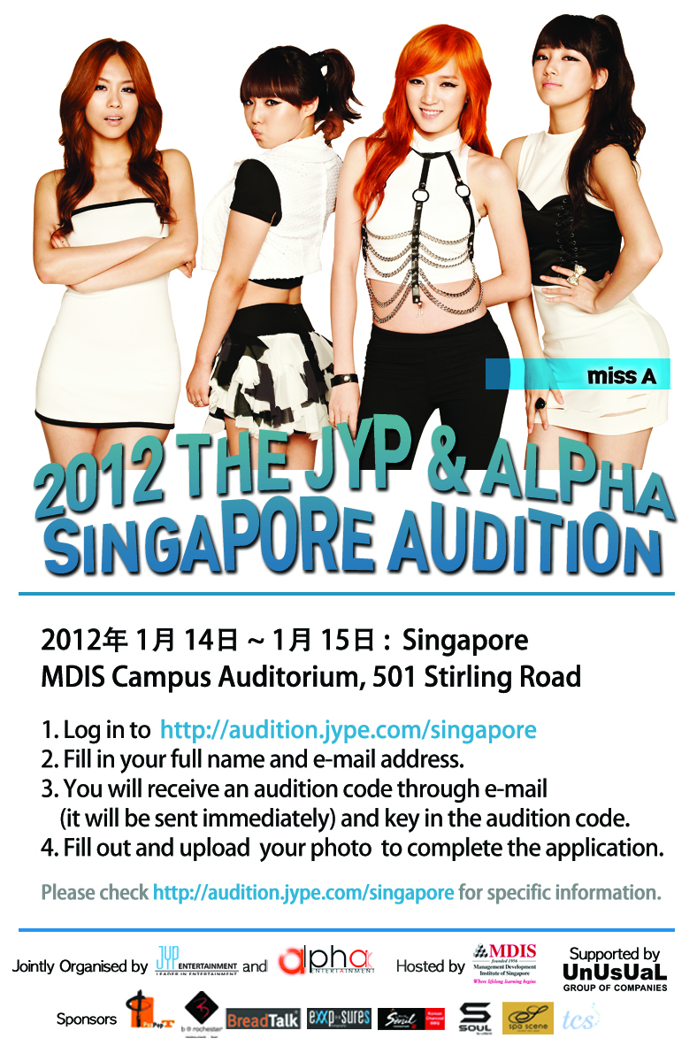 Images of Jyp Entertainment Audition - #rock-cafe