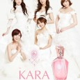 "KARA ANNOUNCES LAUNCH OF THEIR FIRST FRAGRANCE ""K5J"" KARA, the multi-­‐award winning South Korean girl group, officially announced today the launch of their first-­‐ever signature fragrance. Having sold more than..."