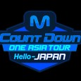 M! Countdown is going overseas! On 25th April, M! Countdown will be holding a concert in Japan at Saitama Super Arena, Japan with some of the hottest artistes in K...