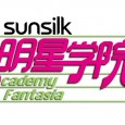 Here's an audition with a difference. The Sunsilk Academy Fantasia organised by StarHub, will pick 14 best aspiring contestants out of all the participants and house them in an academy...