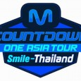 Once again, M! Countdown is taking a tour outside of Korea to meet international K-pop fans! This time round, the hottest K-pop stars including KARA, Beast and B.A.P are going […]