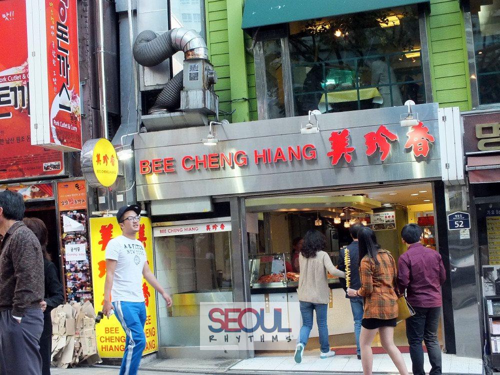 Myeongdong, Bee Cheng Hiang