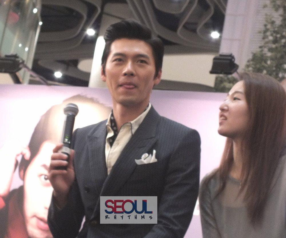 That Man- Hyun Bin Press conference
