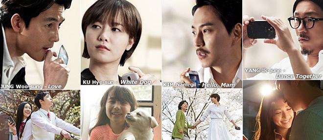 Samsung Galaxy S4 short films