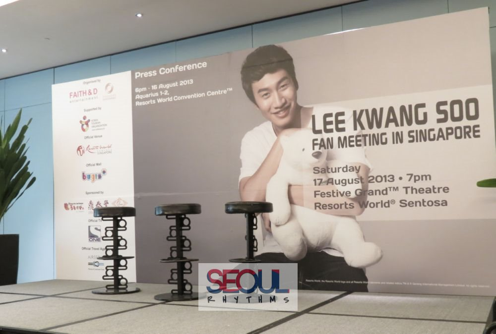 Lee Kwang Soo 1, Press Con, 170813