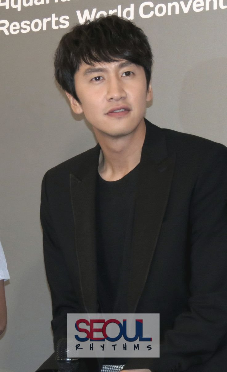 Lee Kwang Soo 2, Press Con, 170813