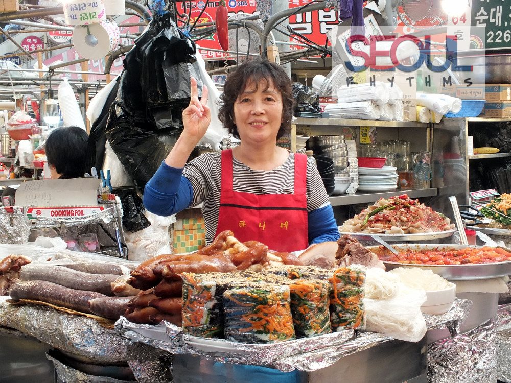 Ajuma in Korean mkt