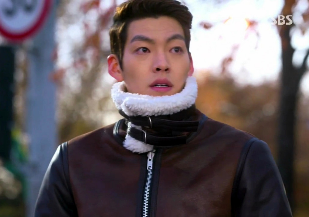 Kim Woo Bin, Sports Jacket 1