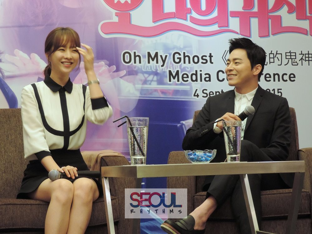 Oh My Ghost 7, PC, 040915