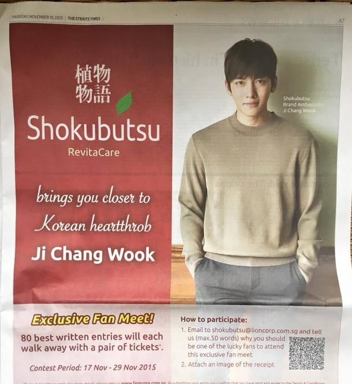 Ji Chang Wook, Shokubutsu ad