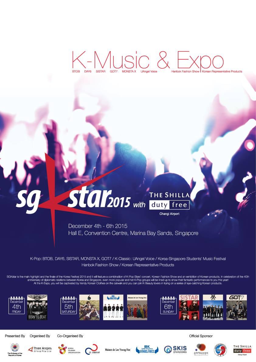 SGKstar 2015
