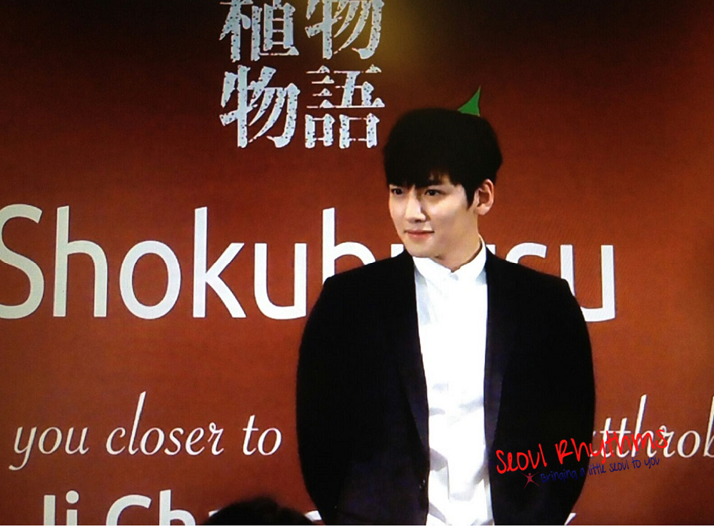 Ji Chang Wook, Shokubutsu, Press Con 6