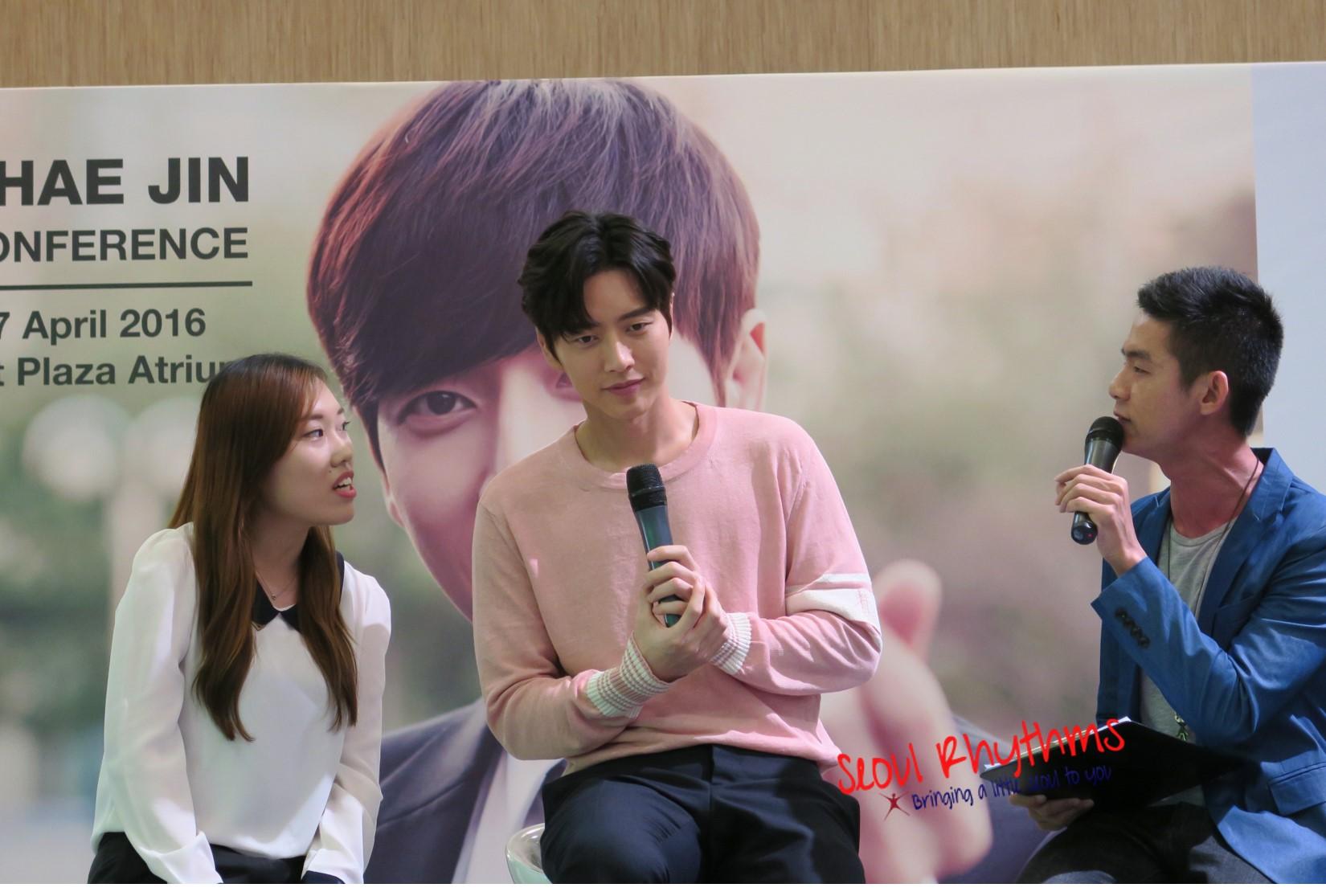 Park Hae Jin, Press Con 23, 170416