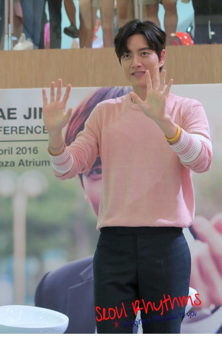 Park Hae Jin, Press Con 51, 170416