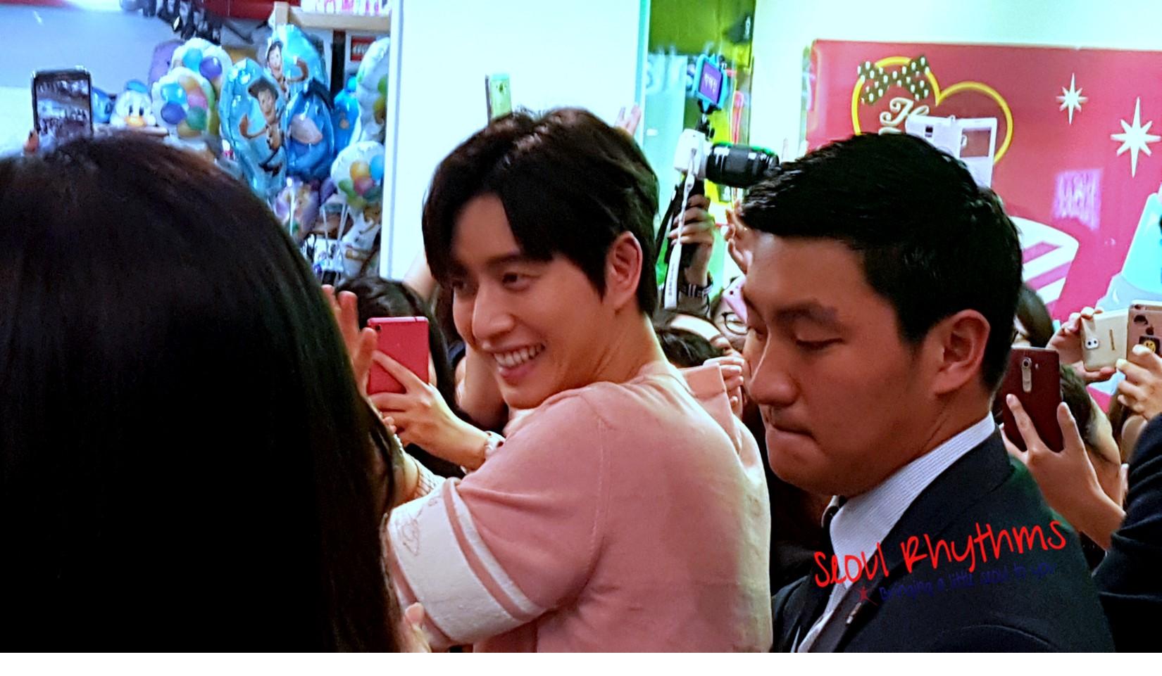 Park Hae Jin, Press Con 54, 170416