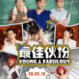 In recent years, there has been a spate of made in Singapore movies. 'Young and Fabulous' is the latest one to hit our local screen, helm by many well known […]