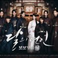 After waiting for a year, one of the most eagerly anticipated Korean drama, 'Scarlet Heart: Ryeo' finally premiered in Korea last week. It was also simultaneously shown in China, Hong Kong, […]