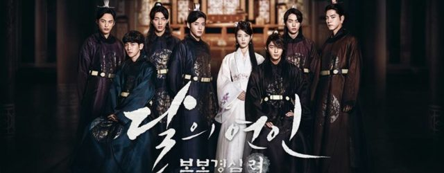 After waiting for a year, one of the most eagerly anticipated Korean drama, 'Scarlet Heart: Ryeo' finally premiered in Korea lastweek. It was also simultaneously shown in China, Hong Kong, […]