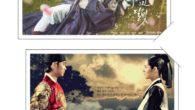 'Love in the Moonlight' is doing very well, having just passed the 20% ratings. Although I have not followed it as closely with my attention focused on another Moon drama, […]