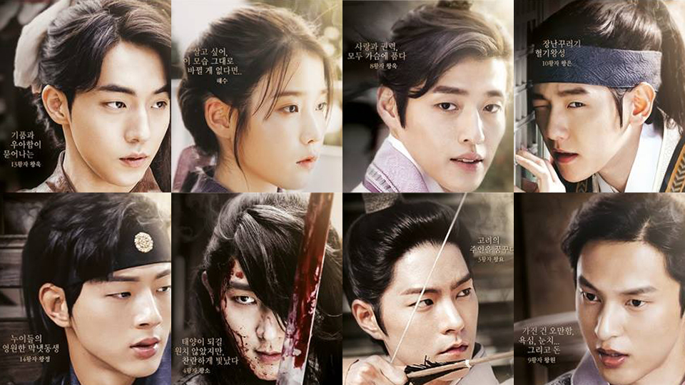Scarlet Heart cast