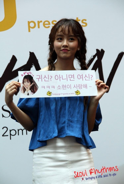 kim-so-hyun-meet-n-greet-35-011016
