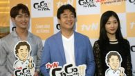 Chef Paik is really a very warm guy, with none of the bigger than life ego that one often associates with so many of those well-known celebrity chefs. At the […]