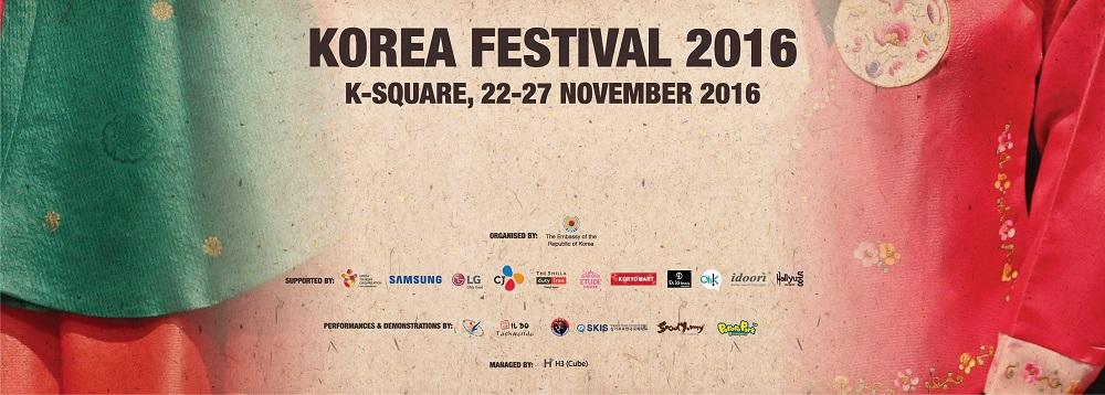 korea-festival-2016-k-square