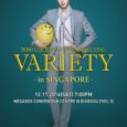 Lee Jong Suk Fan Meeting 'Variety' in Singapore Date: 12 November 2016 Time: 7.00pm Venue: Megabox Convention Centre @ Big Box (Level 3) Sites to note: IME Asia, IME SG, […]