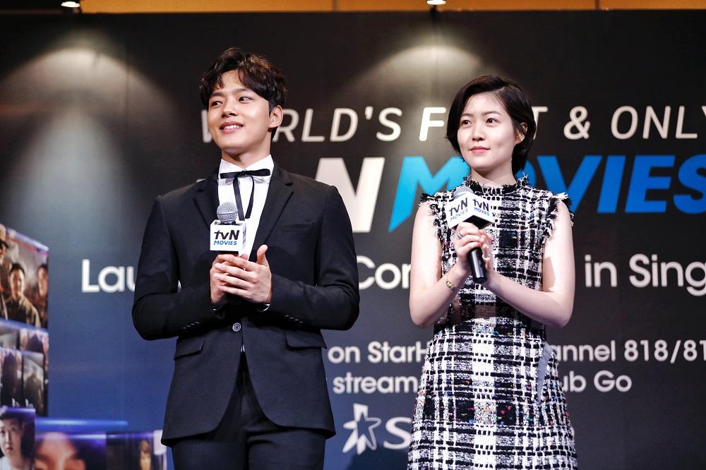 tvN Movie Press conference