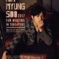 Kim Myung Soo or better known as 'L' from the group Infinite will be in Singapore to hold a fan meet in September. While he has been in Singapore previously […]
