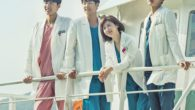 After months of dry season, there is finally a drama that is getting me excited. The Hospital Ship stars Ha Ji Won, Kang Min Hyuk and Lee Seo Won as […]