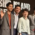 Writer: Gossie Editor: Tiffany Photographer and Videographer: Jos The greatly anticipated press conference with the main cast and the Director for The Battleship Island kicked off with the Managing Director […]