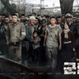 The Battleship Island is probably one of the most hyped movie this year. A fictional war movie based on historical facts, the movie starred heartthrobs So Ji Sub and Song […]