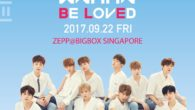 This super ultra hot rookie group will be making it's first ever appearance in Singapore in September. Wanna One 1st Fan Meeting in Singapore Date: 22 September 2017 (Saturday) Concert: […]