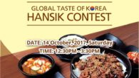 Do you love Korean food? Are you the first to try out every Korean eatery that opens here? Do you devour cooking shows like 'Masterchef Korea', 'Chef and my Fridge', […]