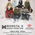 Monsta X will be in Singapore to headline the 2018 HSBC Women's World Championship Music Festival. The Music Festival held since 2015 has seen British Pop group, Take That as […]